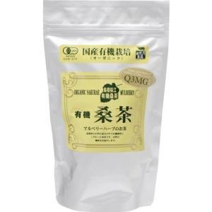 有限会社桜江町桑茶生産組合 有機桑茶 90g(2.5g×36包) ×2セット bluebird-shoji