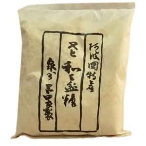 阿波和三盆糖 1kg 袋入り bluebird-shoji