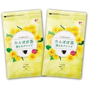 たんぽぽ茶 清らかブレンド カップ用30個入×2袋セット (ノンカフェイン お茶 母乳育児サポート 妊婦 ママ)《ティーライフ》 bluebird-shoji