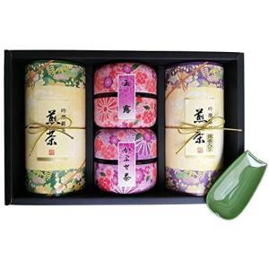 土倉「玉露・かぶせ・煎茶 詰合せ ギフト」お歳暮 お返し お茶 贈り物 国産 茶葉 風雅伝承-50 bluebird-shoji