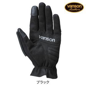 vanson VS17602S メッシュグローブ 2017春夏モデル bluebluebayshore 02