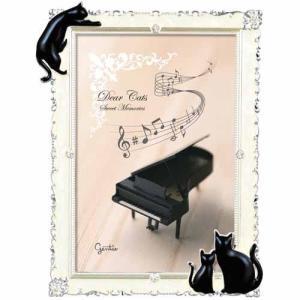 品番:EK755-323  ねこフレーム 黒猫 合金フレーム  ナチュラル / 猫の写真立て|bluebonnet-aoyama