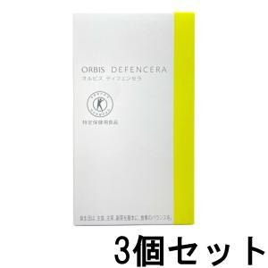 オルビス ディフェンセラ ゆず風味 30日分 3個セット orbis サプリメント|bluechips