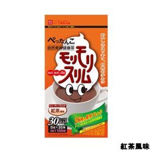 ハーブ健康本舗 モリモリスリム 5g×30包 紅茶風味|bluechips