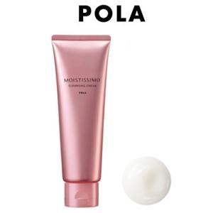 POLA ポーラ モイスティシモ クレンジングクリーム 120g