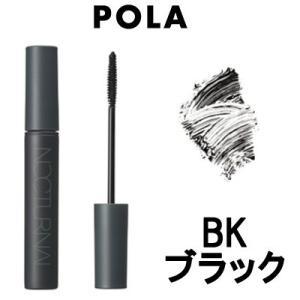 定形外は送料296円から POLA ポーラ ミュゼル ノクターナル マスカラ BK ブラック