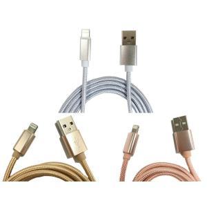 定形外は送料290円から  iPhone USB充電ケーブル 1m アルミニウム合金コネクタ [ iPhone / アイフォン ]|bluechips