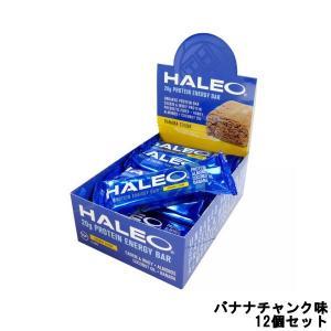 ハレオ HALEO バー バナナチャンク味 66g ×12個セット [ プロテインバー ] 取り寄せ商品|bluechips
