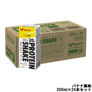 健康体力研究所 Kentai プロテインシェイク バナナ風味 200ml×24本セット [ Kentai / ケンタイ ] 取り寄せ商品|bluechips
