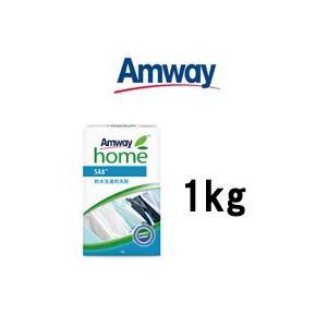 SA8 粉末洗濯用洗剤 1kg アムウェイ ( Amway / 粉洗剤 / 洗濯洗剤 )|bluechips