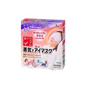 定形外は送料290円から 花王 めぐりズム 蒸気でホットアイマスク ラベンダーセージの香り 5枚入 ( Kao / めぐりずむ / アイマスク )|bluechips