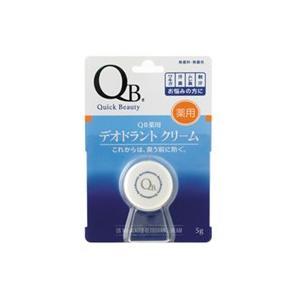 クイックビューティー 薬用デオドラントクリーム 5g (QB/におい/制汗/デオドラントクリーム/医薬部外品)|bluechips