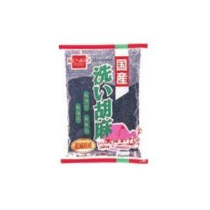 定形外は送料290円から 杉食 健康フーズ 国産 洗い胡麻 黒 60g 取り寄せ商品 bluechips