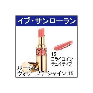※パッケージデザイン等は予告なく変更することがあります。  キスの快感を唇に―YSL No.1リップ...