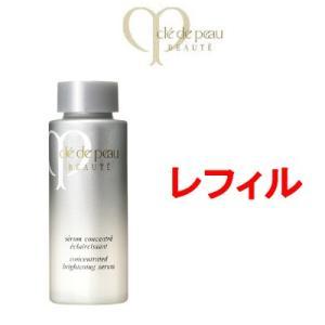 肌色にかかわる要素一つひとつを磨き上げたような肌に導く美白美容液です。  肌の奥にあるシミの元にさま...