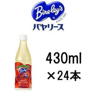アサヒ バヤリース アップル 450ml×24本 ペットボトル / PET (1ケース)|bluechips