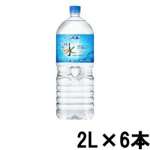 アサヒ おいしい水 六甲 2LX6本 ( 六甲水2l ) ※キャンセル不可商品|bluechips