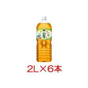 十六茶 2L ×6本 (1ケース) アサヒ ( PET / asahi / お茶 ) ※キャンセル不可商品|bluechips