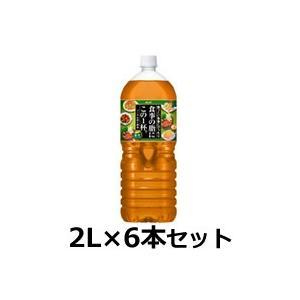 アサヒ 食事の脂にこの一杯。緑茶ブレンド 2L×6本 ( 緑茶 2リットル ) 6本セット 1ケース|bluechips