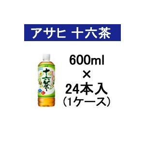 アサヒ 十六茶 600ml×24本 (1ケース十六茶 600ml 24本)( お茶 ペットボトル )|bluechips