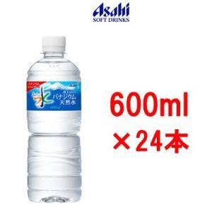 アサヒ おいしい水 富士山のバナジウム天然水 600ml×24本 (ペットボトル / PET 1ケース) バナジウム天然水 アサヒ|bluechips