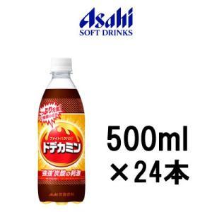 アサヒ ドデカミン 500ml×24本 ペットボトル / PET (1ケース)|bluechips