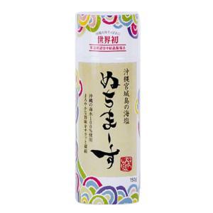 ぬちまーす 沖縄宮城島の海塩 クッキングボトル 150g [ ヌチマース / 調味料 / パウダー / 海水 ] bluechips