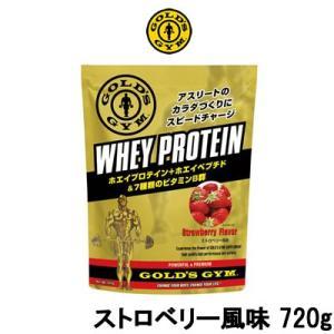 ゴールドジム ホエイプロテイン + ホエイペプチド&ビタミン ストロベリー風味 720g bluechips