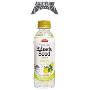 Bihada Seed Drink レモン 200ml sawasdee|bluechips