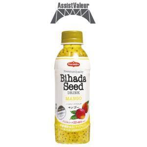 Bihada Seed Drink マンゴー 200ml sawasdee|bluechips