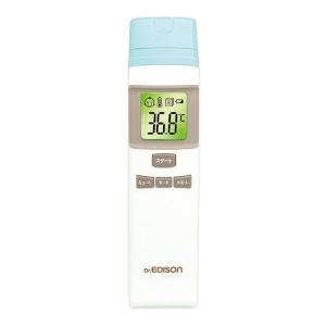 DR.EDISON エジソンの体温計Pro [ ドクターエジソン / エジソンママ / 体温計 / 温度計 ]|bluechips