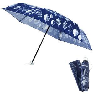 京都くろちく ひとひら晴雨兼用 折りたたみ傘 [ KyotoKUROCHIKU / 傘 / アンブレラ / umbrella / 雨 / 雨天 ] bluechips
