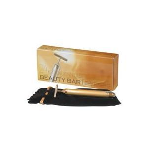 定形外は送料290円から エムシービケンビューティーバー (beauty bar/美顔器/スキンケア/美容/たるみ/ほうれい線/ハンドケア)|bluechips