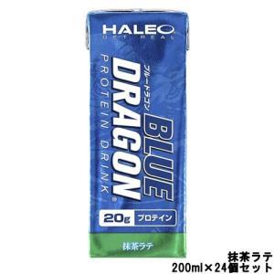 ハレオ HALEO ブルードラゴン プロテインドリンク 抹茶ラテ 200ml ×24個セット [ プロテイン ] 取り寄せ商品|bluechips