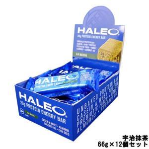 ハレオ HALEO バー 宇治抹茶 66g ×12個セット[ プロテインバー ] 取り寄せ商品|bluechips