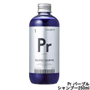 カラタス シャンプー ヒートケア Pr パープル 250ml [ calatas ] bluechips