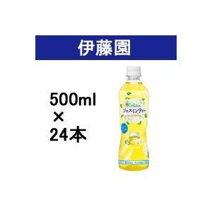 伊藤園Relax (リラックス)ジャスミンティー 500mlペットボトル×24本 (ジャスミン茶 清涼飲料水)|bluechips
