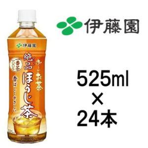 伊藤園(いとうえん) お〜いお茶絶品ほうじ茶525mlペットボトル×24本( 1ケース )|bluechips