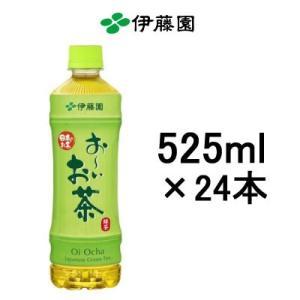 伊藤園(いとうえん) お〜いお茶 525mlペットボトル×24本( 1ケース )|bluechips