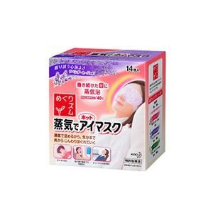 花王 めぐりズム 蒸気でホットアイマスク ラベンダーセージの香り 14枚入 ( Kao / めぐりずむ )|bluechips