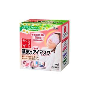 花王 めぐりズム 蒸気でホットアイマスク カモミールジンジャーの香り 14枚入 ( Kao / めぐりずむ )|bluechips