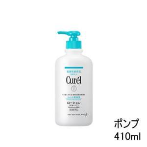 乾燥、肌荒れを防ぐ。のびがよく、ベタつかない全身用乳液。 潤い成分(セラミド機能成分・ユーカリエキス...
