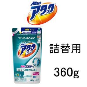 花王 アタック ウルトラアタックNeo 詰替用 360g|bluechips
