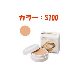 定形外は送料290円から 資生堂 スポッツカバー ファウンデイション ( ベースカラー 全体用 ) S100|bluechips
