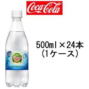 コカ・コーラカナダドライ クリアスパークリング500mlペットボトル×24本入り(コカコーラ/コカコーラ/Coca-Cola)|bluechips
