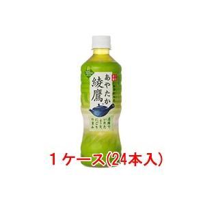 コカ・コーラ綾鷹(あやたか)上煎茶525mlペットボトル×24本入り(コカコーラ/コカコーラ/Coca-Cola)|bluechips