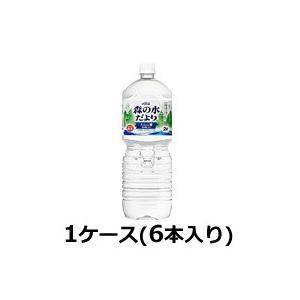 コカ・コーラ森の水だより大山山麓2.0Lペットボトル×6本入(コカコーラ/コカコーラ/Coca-Cola)|bluechips