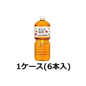 コカ・コーラからだ巡茶(からだめぐり茶)2.0Lペットボトル×6本入(コカコーラ/コカコーラ/Coca-Cola)|bluechips