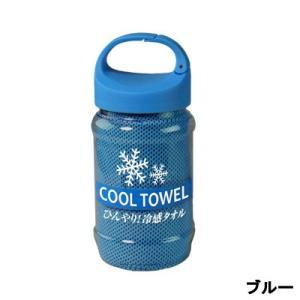 定形外は送料296円から 株式会社ファイン COOL TOWEL ブルー [ fine / クールタオル / 冷感タオル ] 取り寄せ商品 bluechips
