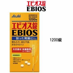 アサヒグループ食品 エビオス エビオス錠 1200錠|bluechips